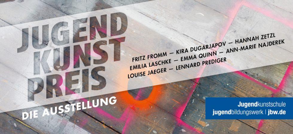 Jugendkunstpreis Freiburg